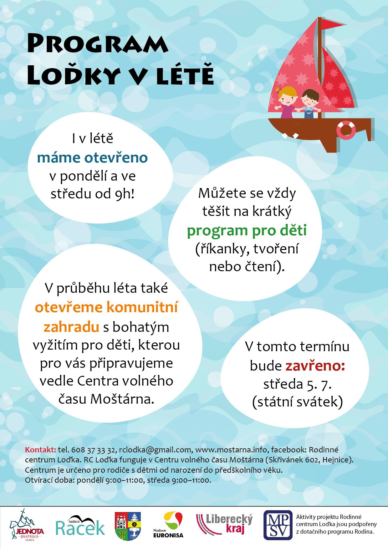 RCLodka_program_2017-07-08